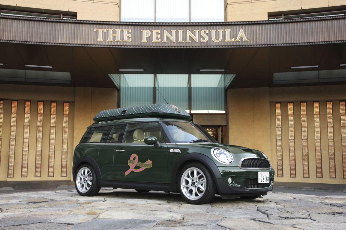 The Peninsula Tokyo MINI S Clubman