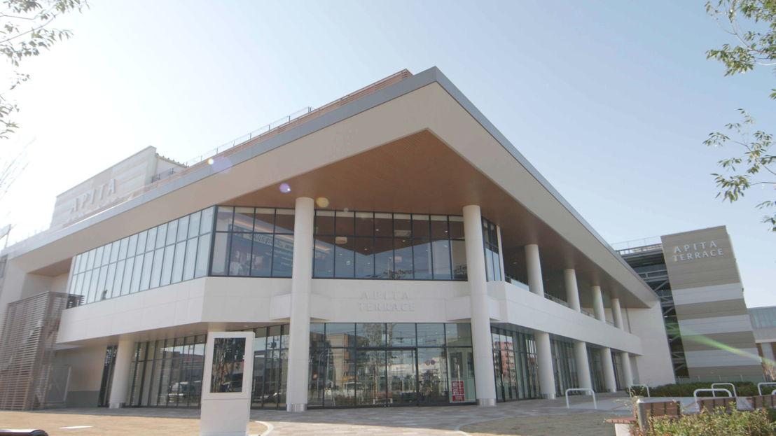 Panasonic Tsunashima SST Centro Comercial