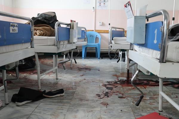 Preview: Afganistán: Médicos Sin Fronteras cesa sus actividades en la maternidad de Kabul donde fueron asesinadas 25 personas
