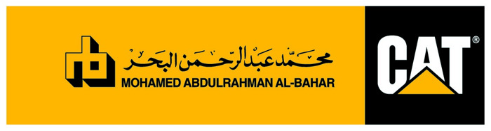 CATERPILLAR AND AL-BAHAR TO SHOWCASE THEIR LATEST AT THE BIG 5 HEAVY EXHIBITION