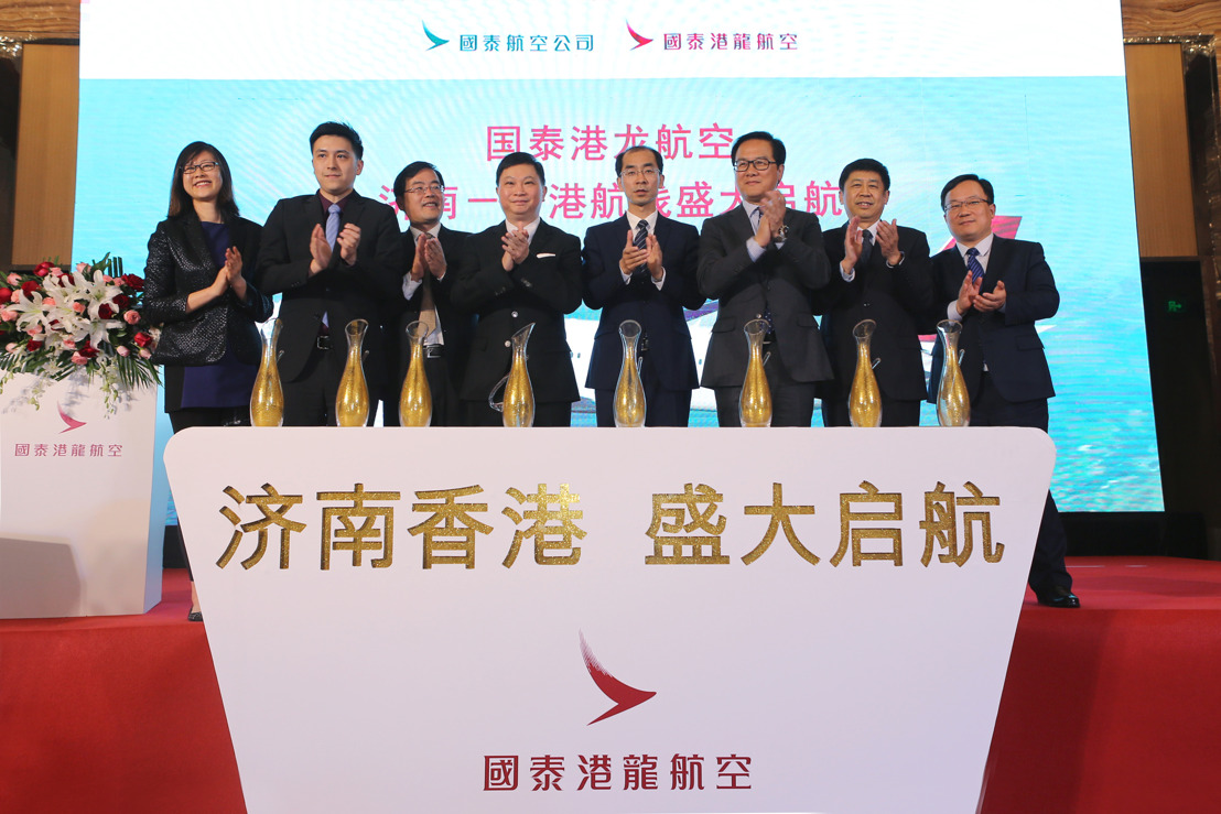 Cathay Dragon celebrates the launch of services to Jinan
