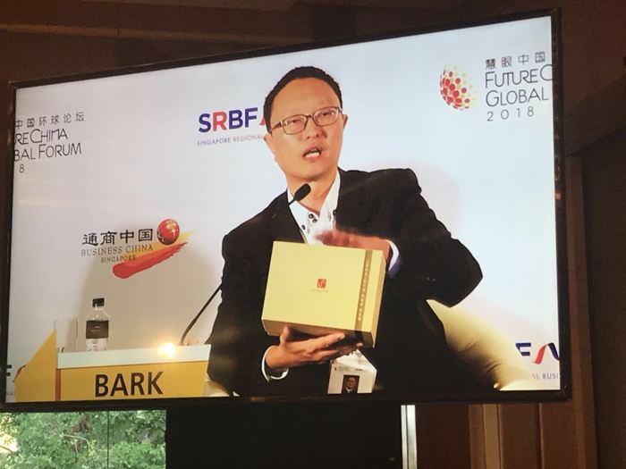 Preview: Charles Bark spoke at Future China Global Forum 2018 in Singapore