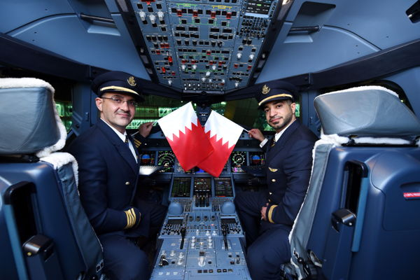 Preview: Emirates A380 lands in Bahrain for 46th National Day with one-off flight