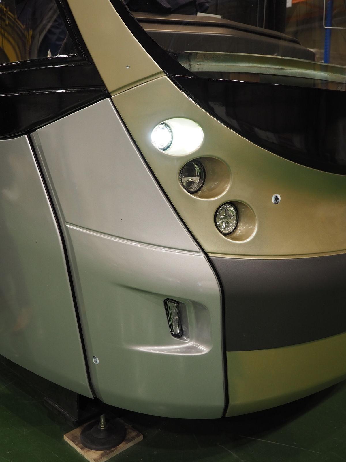 Tram New Generation