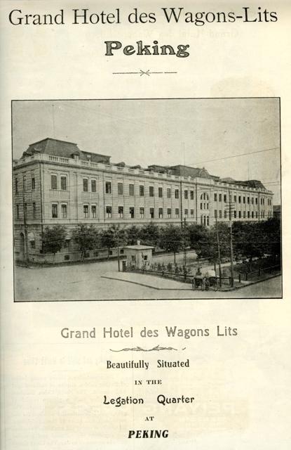 Grand Hotel des Wagons-Lits