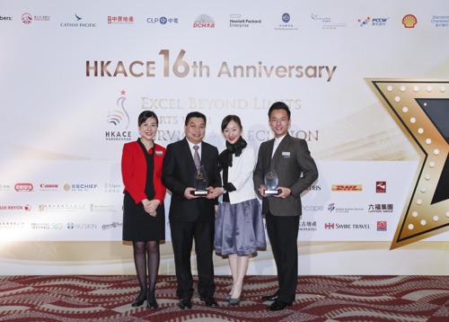 Dragonair receives two Golds at Hong Kong Customer Service Excellence Awards