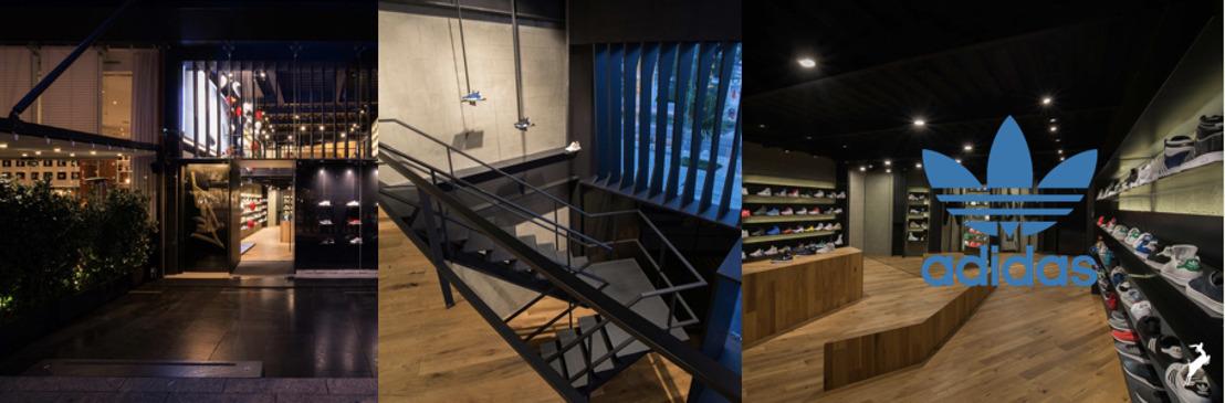 Lust se suma al selecto grupo de boutiques Consortium de adidas Originals