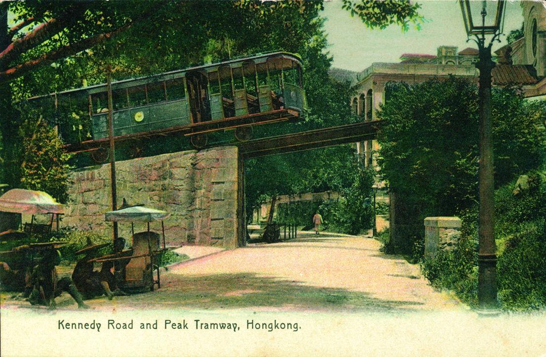 Vintage postcard showing The Peak Tram <br/>crossing Kennedy Road