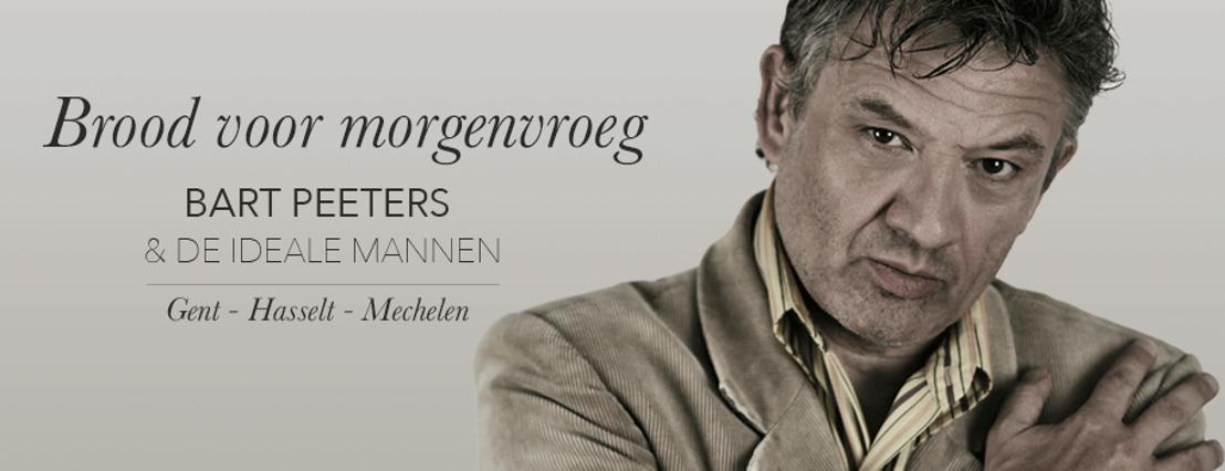 Bart Peeters toert met nieuwe plaat in '17-'18
