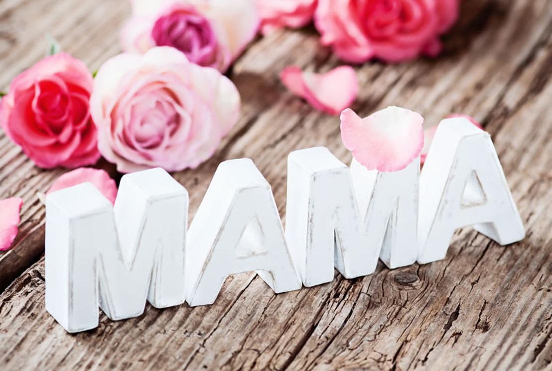 День матери картинки с надписью