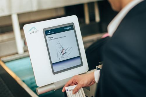 Cathay Pacific and Dragonair introduce Self Service Bag Drop at Hong Kong International Airport