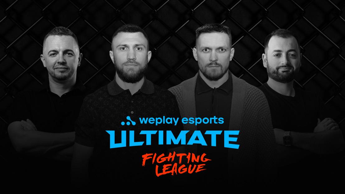 Підписано договір про створення WePlay Ultimate Fighting League