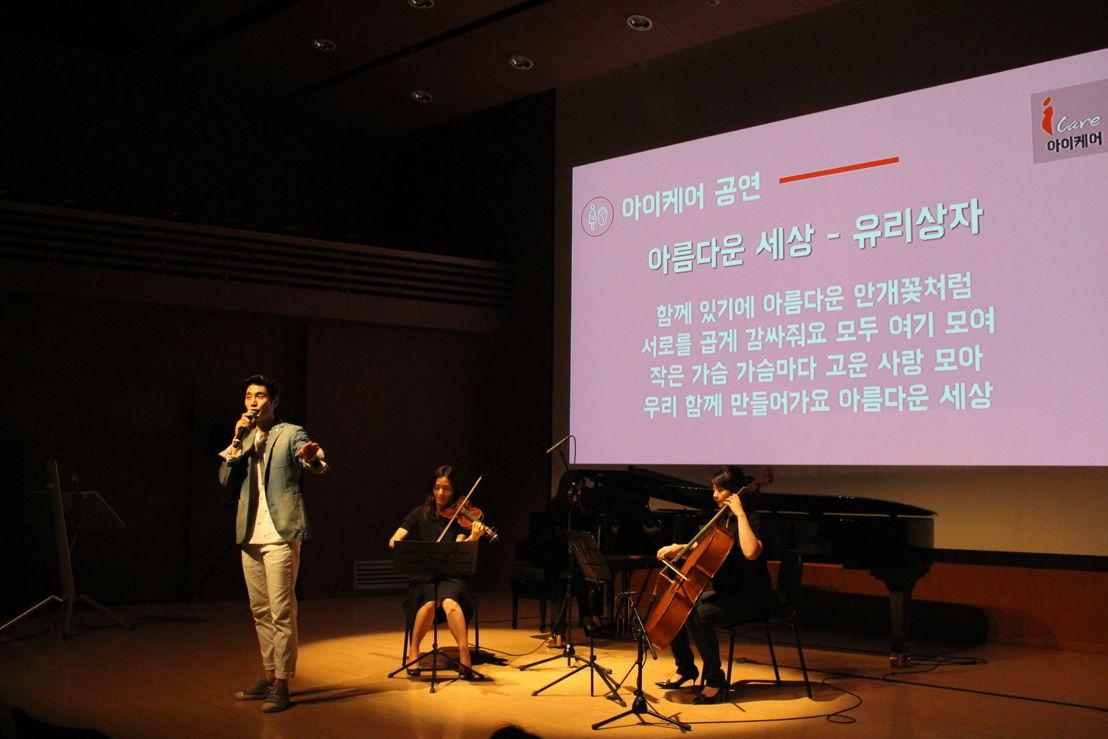 뮤지컬 배우 김다현씨가 지난 27일 국경없는의사회 후원자 행사에서 공연을 선보이고 있다.