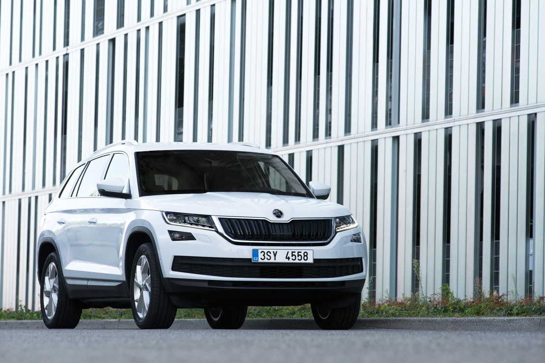 ŠKODA will be attending the 2016 Paris Motor Show with a range as strong as a bear: it is here, that the new ŠKODA KODIAQ will be presented to the public for the first time.