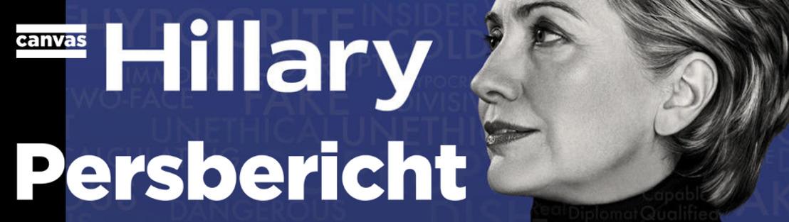 Nieuw op Canvas: Hillary – portret van een bijzondere vrouw