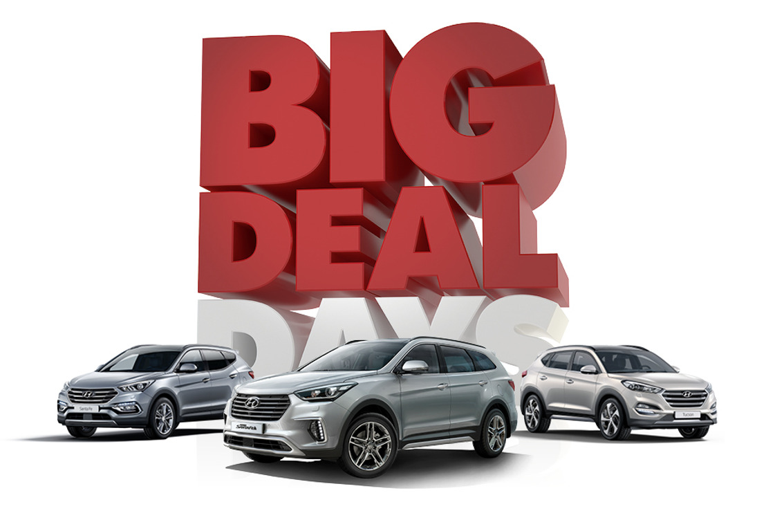 BIG DEAL DAYS bei Hyundai!