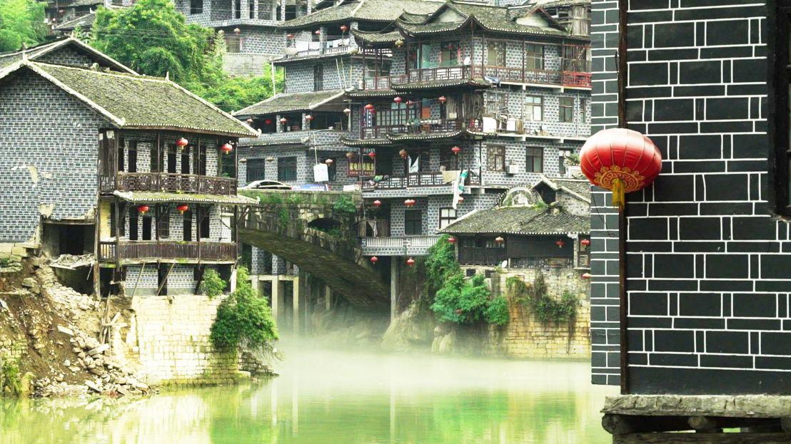 village, central China