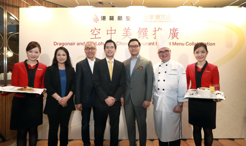 Dragonair collaborates with Pak Loh Chiu Chow to offer Chiu Chow delights for passengers