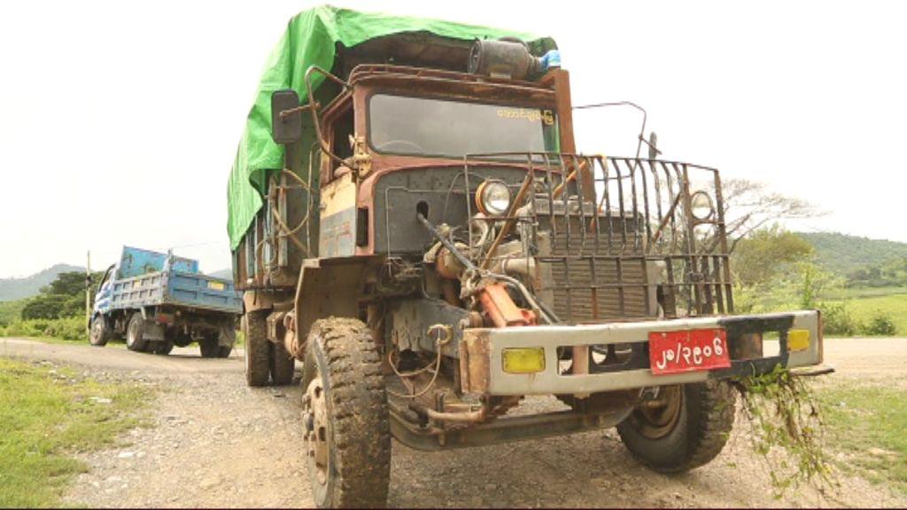 Vranckx - Onmogelijke routes - Myanmar - (c) Tony Comiti productions