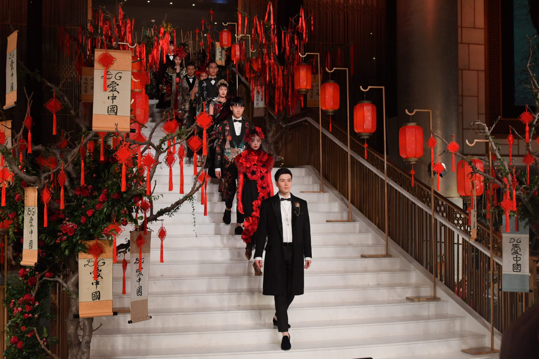 Dolce & Gabbana en The Peninsula Beijing