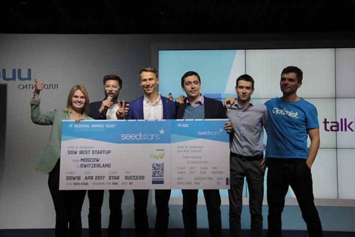 Preview: Seedstars снова едет в Москву, чтобы выбрать самый многообещающий стартап России