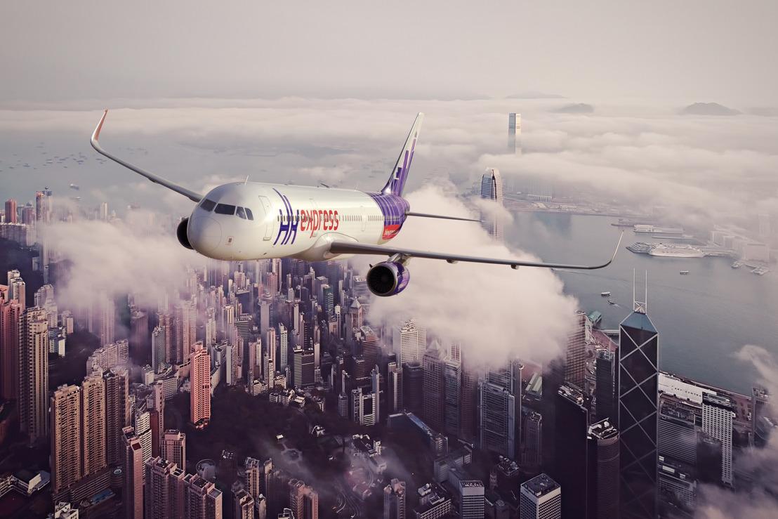 国泰航空完成收购香港快运航空