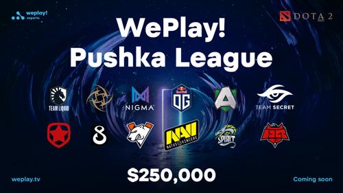 Объявление WePlay! Pushka League по Dota 2
