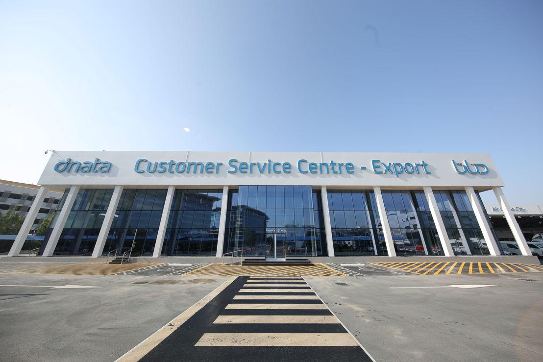 مركز خدمة العملاء الجديد التابع لدناتا، والمخصص لعملاء شحنات الصادرات