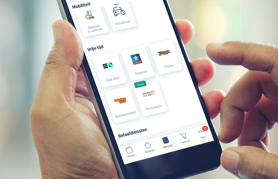 Désormais les billets pour Technopolis sont également en vente via KBC Mobile!