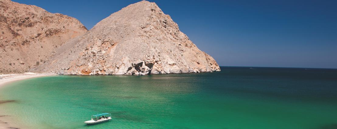 Passer l'hiver à Oman, en Gambie ou au Costa Rica? Airstop présente trois destinations idéales