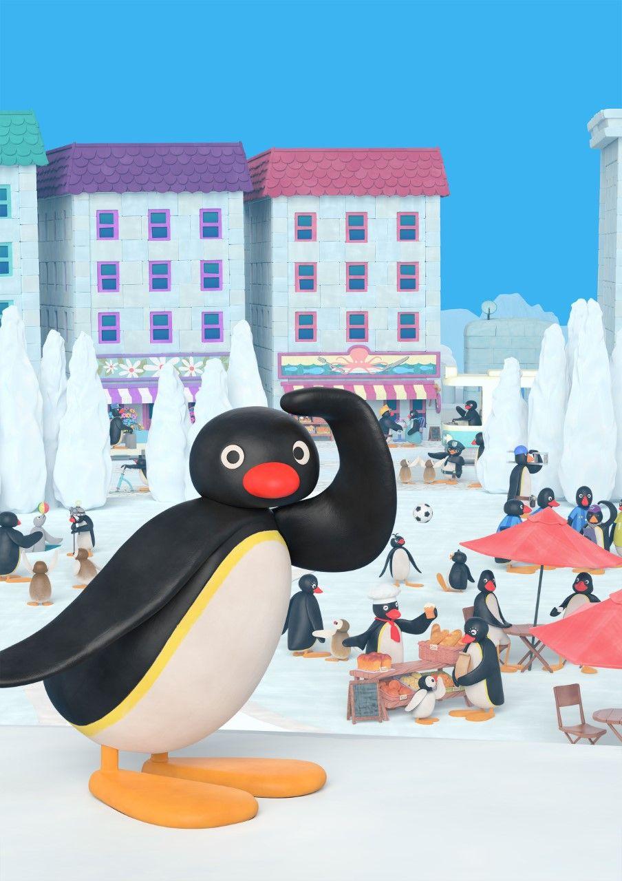Pingu werd zowel inhoudelijk als visueel in een nieuw jasje gestoken voor