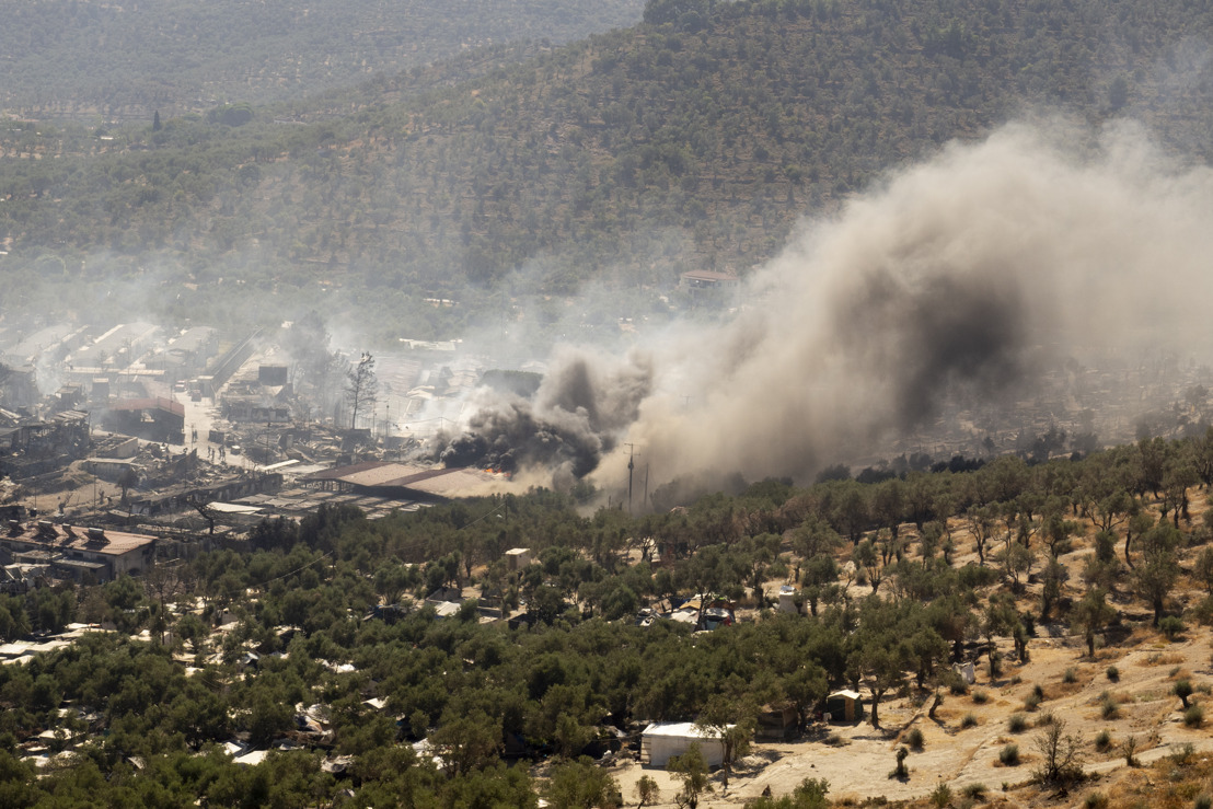 Moria fire: B-roll link