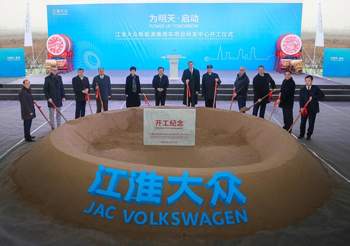 JAC Volkswagen start bouw nieuw R&D-centrum in China