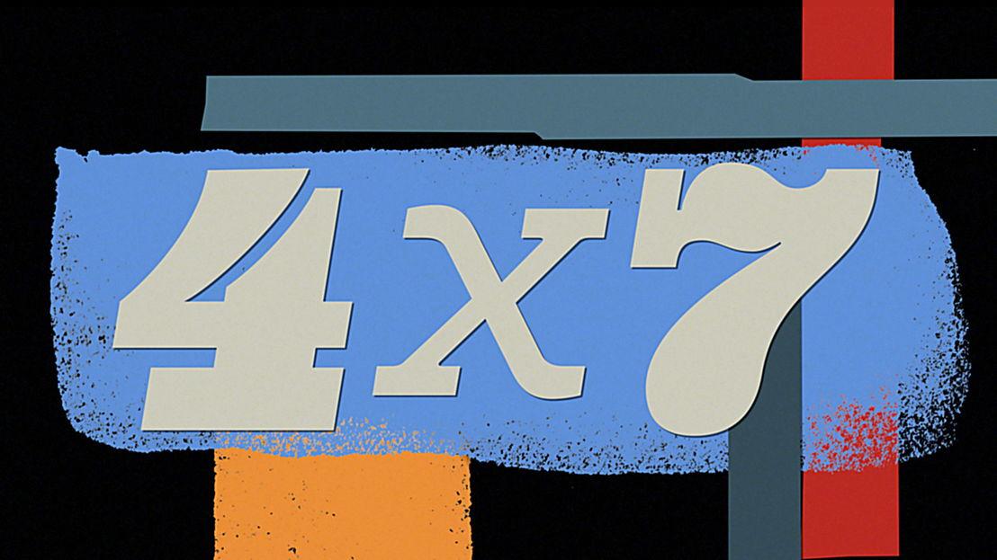 Logo 4 x 7 - (c) De Chinezen