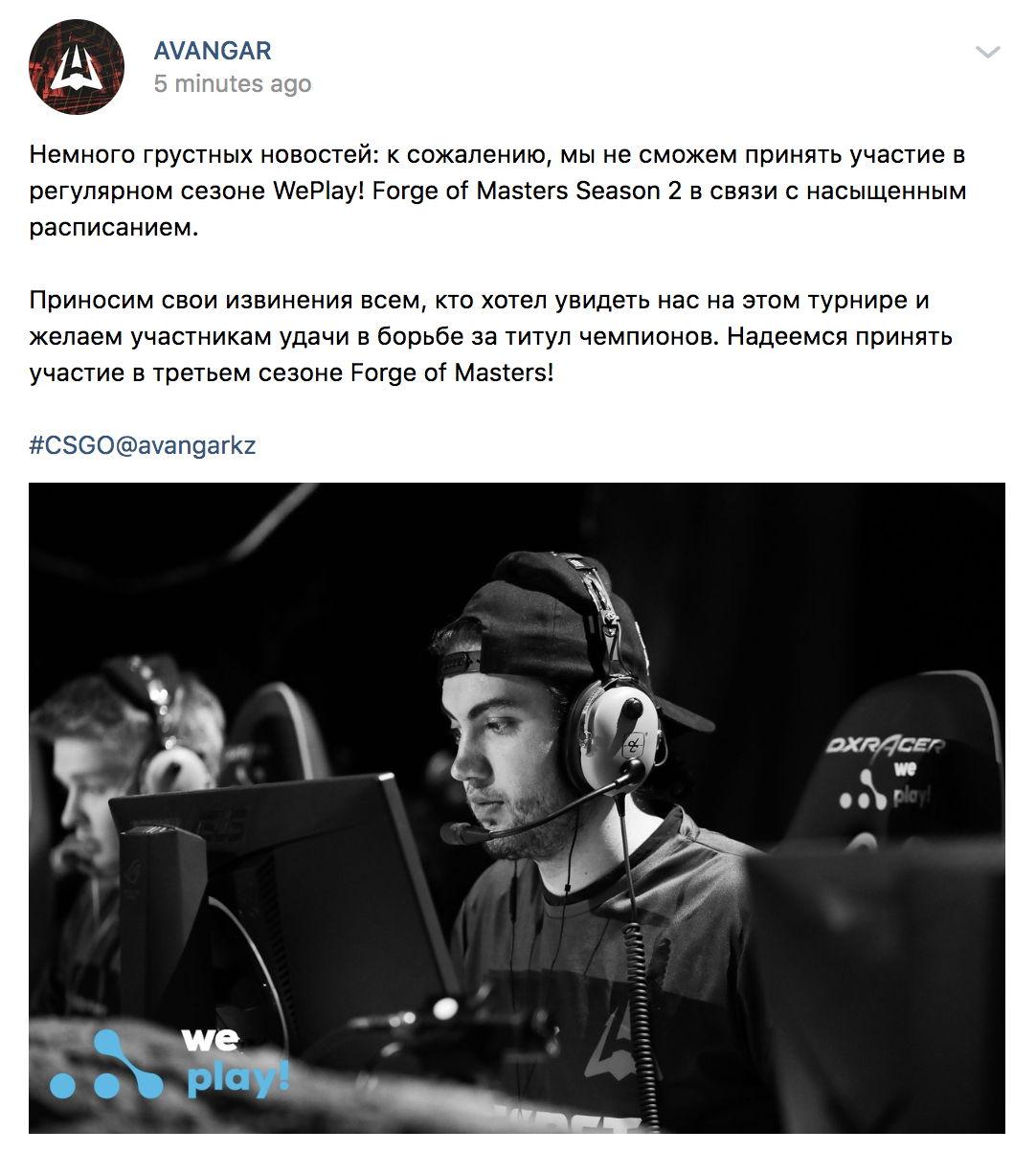 AVANGAR | ВКонтакте