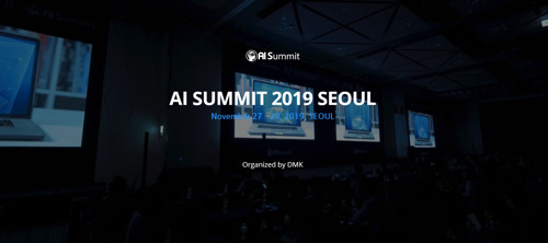 AI SUMMIT 2019 : AI를 통한 패션산업의 Business Transformation