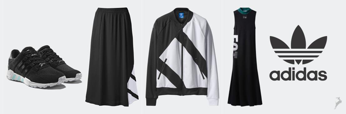 Adidas Originals presenta la nueva evolución de EQT: lo esencial al servicio de la funcionalidad