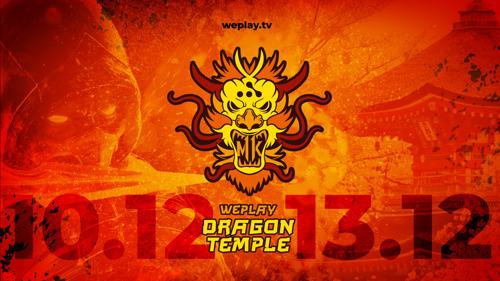 Представляємо турнір із Mortal Kombat 11 – WePlay Dragon Temple