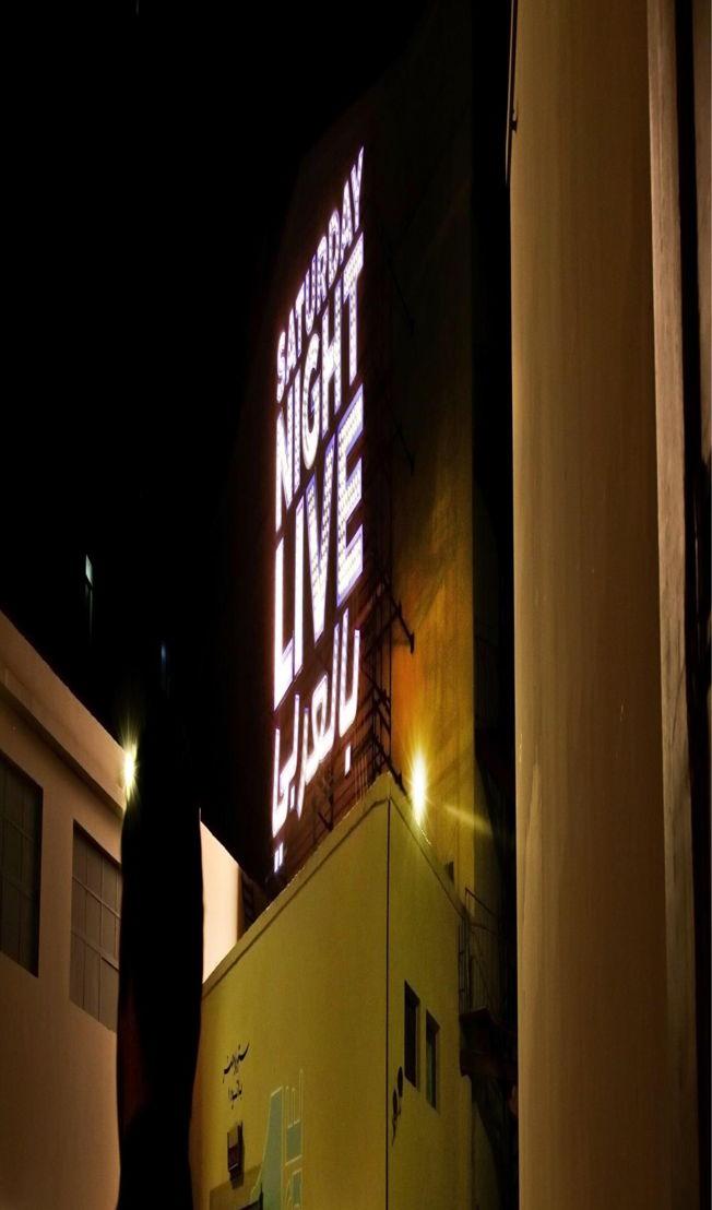 Arabische nacht(c)AP Images