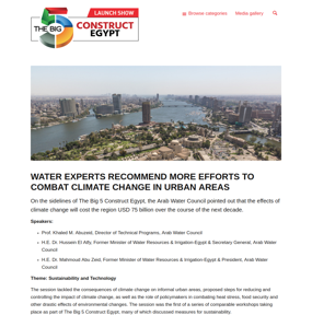 WATER EXPERTS RECOMMEND MORE EFFORTS TO COMBAT CLIMATE CHANGE IN URBAN AREAS