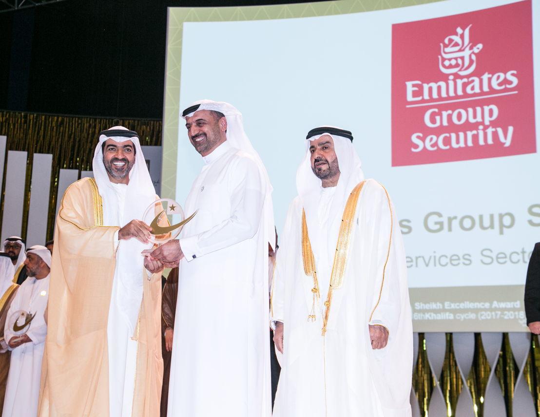 """الدائرة الأمنية في مجموعة الإمارات تنال جائزة الفئة الذهبية من """"جوائز الشيخ خليفة للإمتياز"""""""