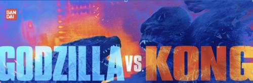 Las figuras de colección de la nueva película Godzilla vs Kong llegan a la tienda en línea Bandai Collectors Shop