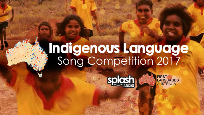 2017 Indigenous Song Competition