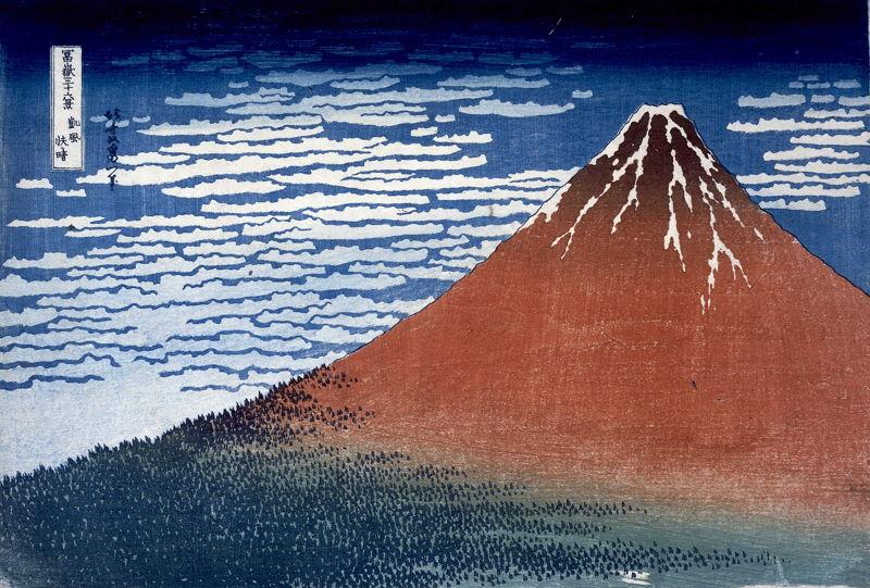 KINEPOLIS - Hokusai 1831 - (c) British Museum