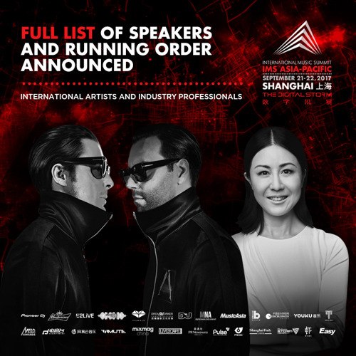IMS announce additional speakers and full running order of revealing keynotes, in-depth debates and workshops for IMS Asia-Pacific