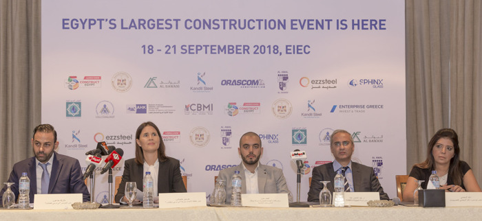 THE BIG 5 CONSTRUCT EGYPT SET TO LAUNCH IN CAIRO WITH THE SUPPORT OF THE MINISTRY OF TRADE AND INDUSTRY