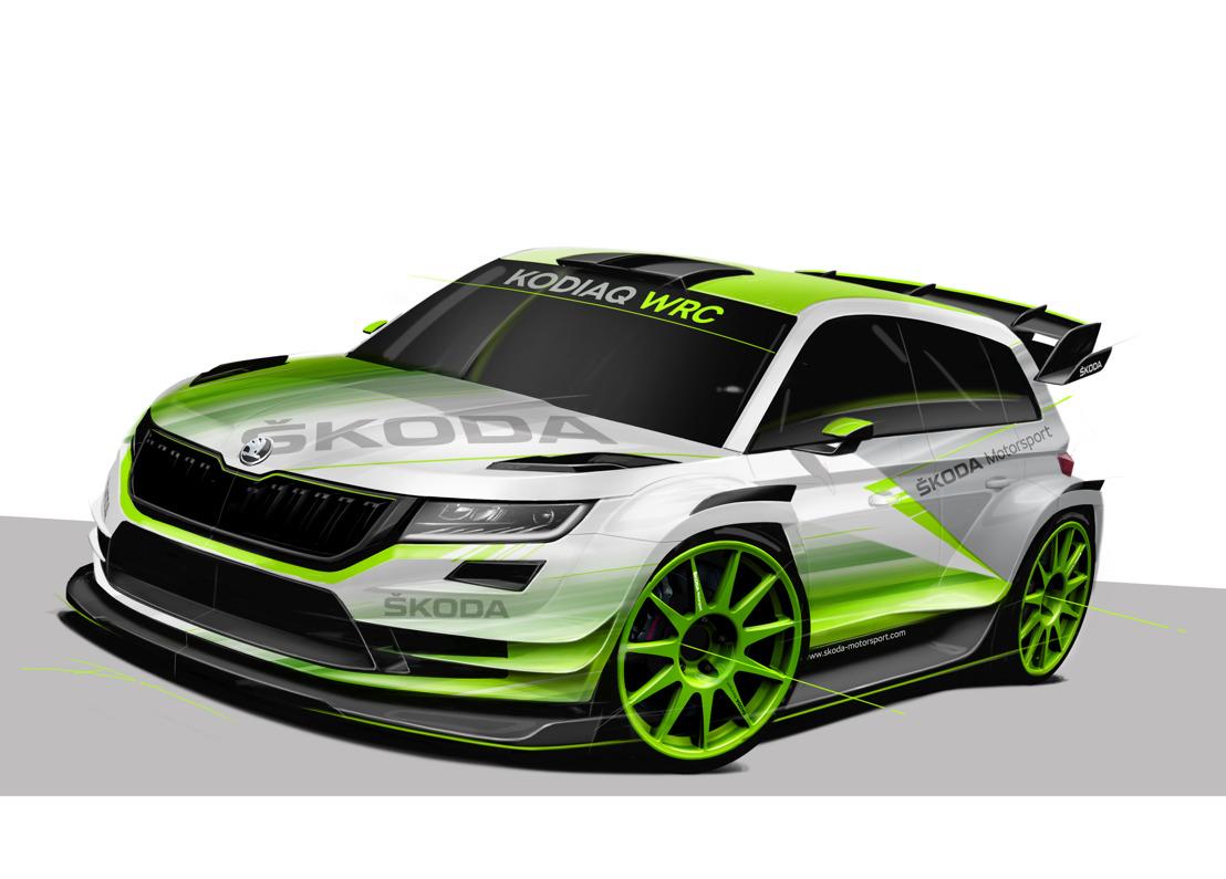 2018: ŠKODA campaigns KODIAQ in SUV rally championship