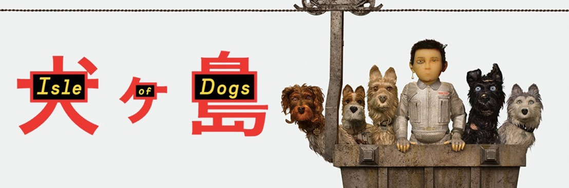 Incredible Facts About Wes Anderson's 'Isle of Dogs'