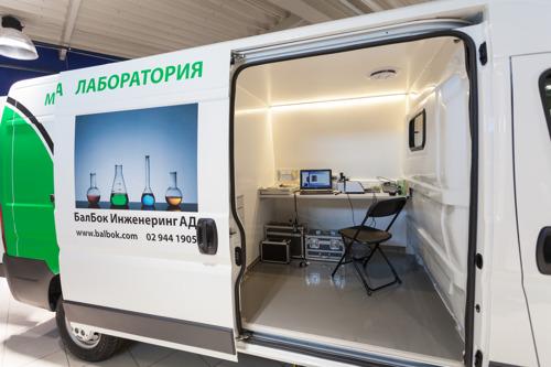 """""""БалБок"""": Събиране и третиране на опасни отпадъци в България"""