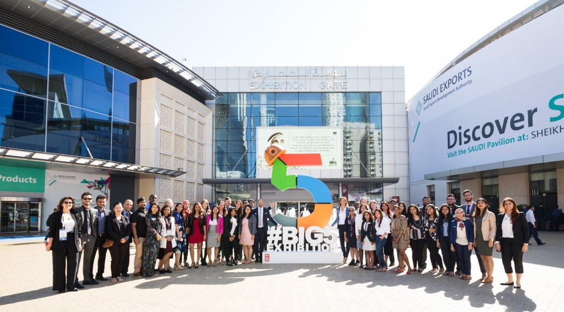 The Big 5 returns from 26 to 29 November 2018 at the Dubai World Trade Centre (dmg events team photo)
